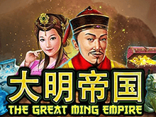 Играть в The Great Ming Empire от Playtech онлайн